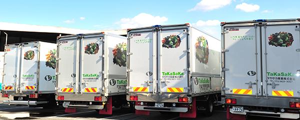 ベジタカサカ|トラック