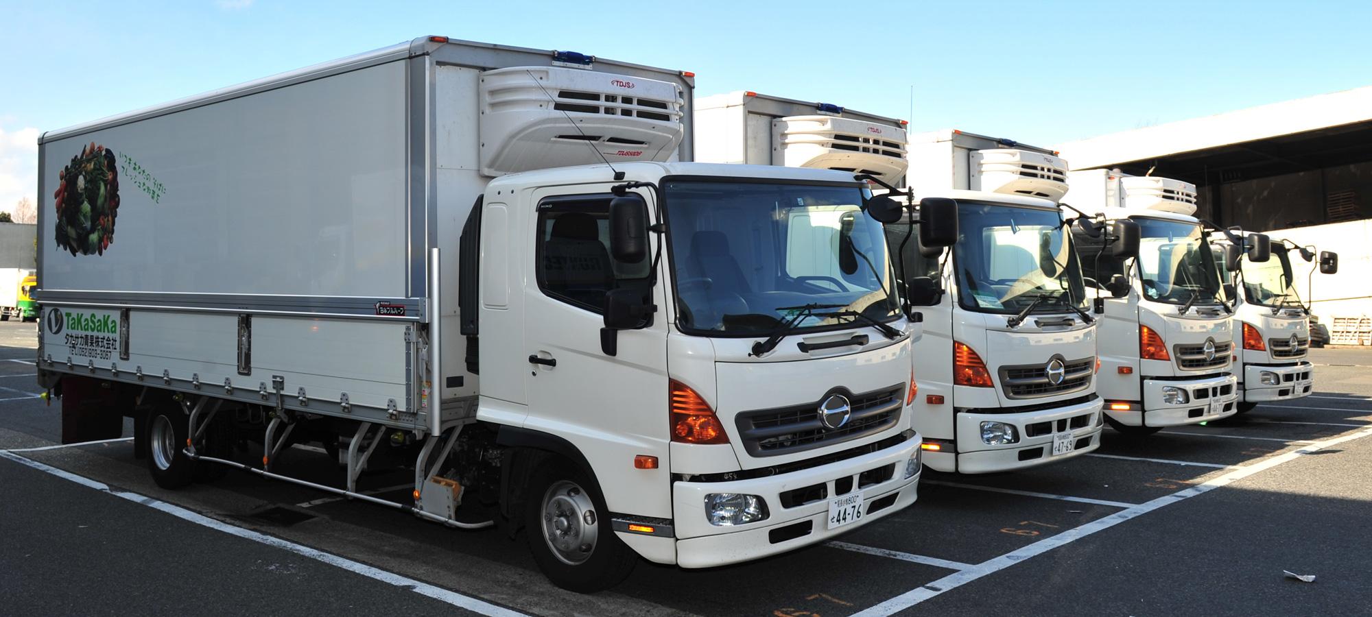 タカサカ青果|トラック