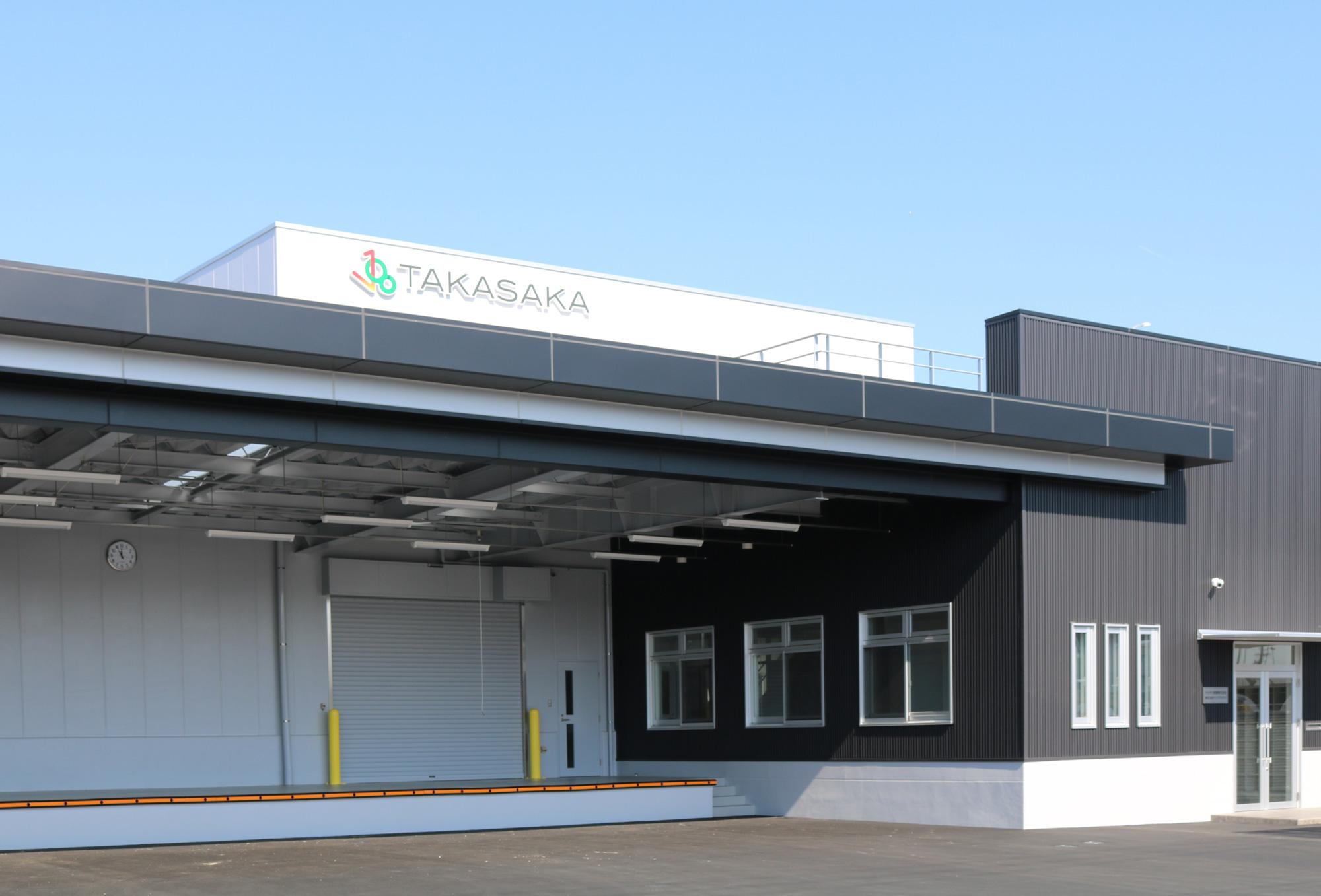 タカサカ青果|プロセスセンター